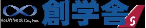難関高対策講座(東葛飾高・県立船橋高・難関国私立高対策)